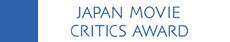 日本映画批評家大賞協賛スポンサー