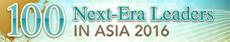 Taro Itami | 100Next-Era Leaders in Asia 2016